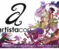 Artistacon is next weekend!